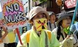 АЭС Японии1